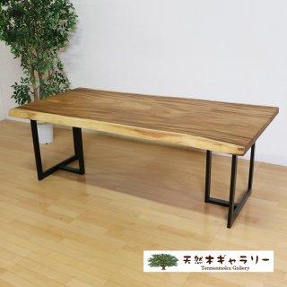 <span class='ic02'>設置無料</span>一枚板ダイニングテーブル モンキーポッド <オイル仕上>「脚:SST型 スチール脚」 ita-16465-monki-set 【売約済み!】