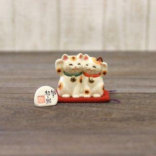 【小】ペア福々招き猫
