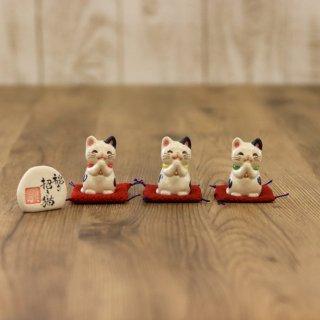 福々おねがい招き猫ミルクチビ 首輪3色から選べます