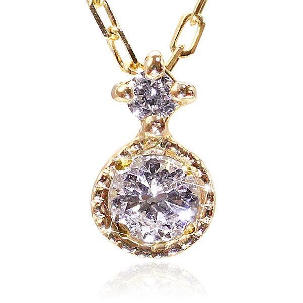 ダイヤモンド×2石 0.08ct ネックレス