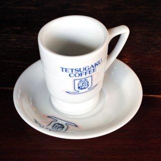 【珈琲哲學仕様】ブレンドカップ&ソーサー1客(茶orピンク)