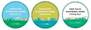 くじゅう連山マスキングテープ 3色セット