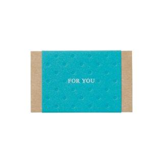 おくるみカード FOR YOU (FC-12)