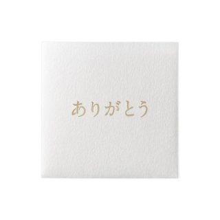 ふたえ カード きり ありがとう (カ-FTK1)