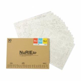 【送料半額】NuRIEto No.1-3 (NU-T1)