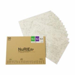 【送料半額キャンペーン中】NuRIEto No.4-6 (NU-T2)