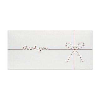 ギフト券袋 thank you ホワイト (GF-TW)