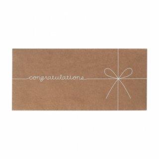 ギフト券袋 congratulations ゴールド (GF-CG)