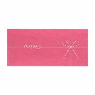 ギフト券袋 happy ピンク (GF-HP)