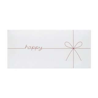 ギフト券袋 happy ホワイト (GF-HW)