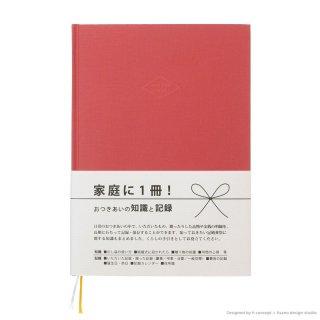 【1点のみDM便無料】KANKONSOUSAI 赤 (NK-A1)