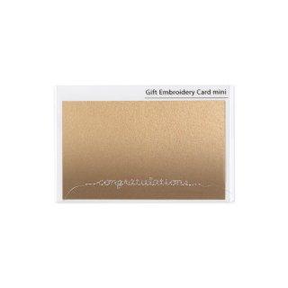 刺繍カードミニ congratulations (GF-カ2CGO)