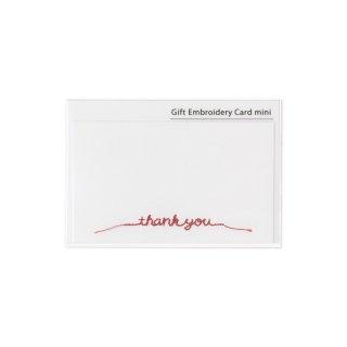 刺繍カード ミニ thank you レッド (GF-カ2R)