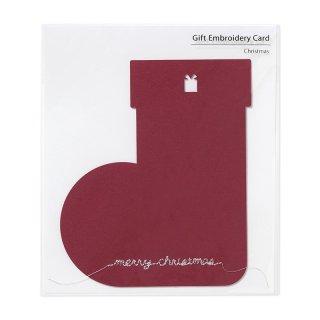 刺繍カード クリスマス ブーツ レッド (GF-カCBR)