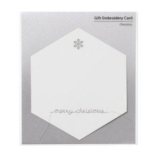 刺繍カード クリスマス スノー ホワイト (GF-カCSW)