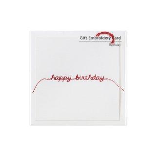 刺繍カード happy birthday ホワイト (GF-カHBW)