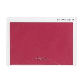 刺繍カード happy (GF-カHP)