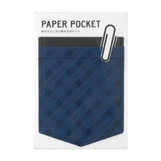 ペーパーポケット チェック ブルー (PP-5)