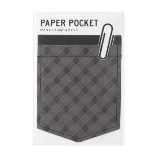 ペーパーポケット チェック ブラック (PP-6)