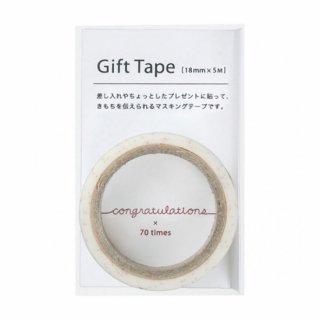 ギフトテープ congratulations (GF-MT1)