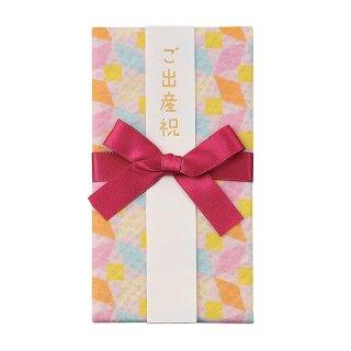 ククゥー ガーゼスタイ金封 ピンク (キ-CC12)