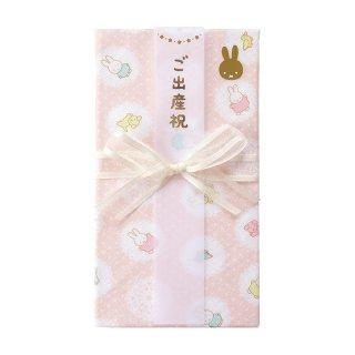 【プレゼント付】ミッフィー ガーゼハンカチ金封 ピンク (キ-MY10P)