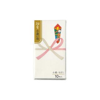 桐壺 万円袋 真〆ミニ (KM-110)
