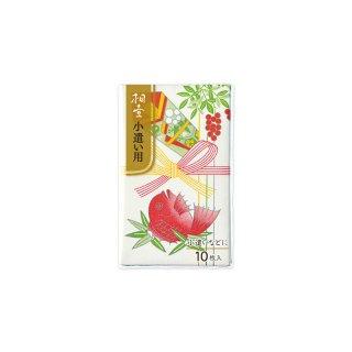 桐壺 塩袋ミニ (KM-S120)