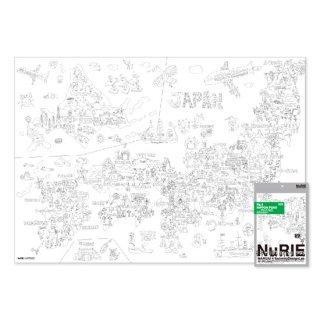【送料半額キャンペーン中】NuRIE F NIPPON PON!! (NU-F4)
