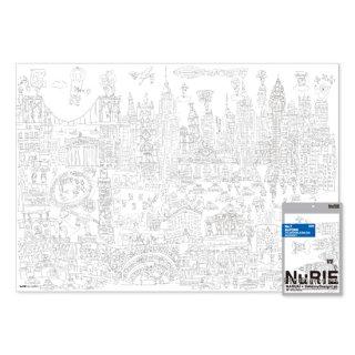 【送料半額キャンペーン中】NuRIE F NuYORK (NU-F7)