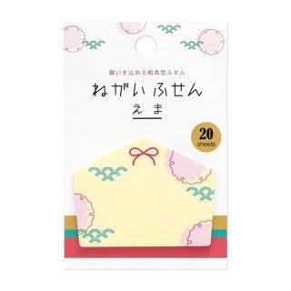 ねがいふせん えま 青海波 (FS-N21)