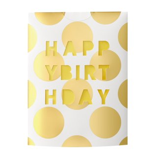 MESSAGE FLOWER VASE<br>HAPPY BIRTHDAY YELLOW (CF10Y)