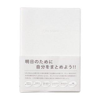 【1点のみDM便無料】Life Memo ホワイト (LF-W)