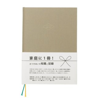 【1点のみDM便無料】KAN KON SOU SAI ベージュ (NK-A2)
