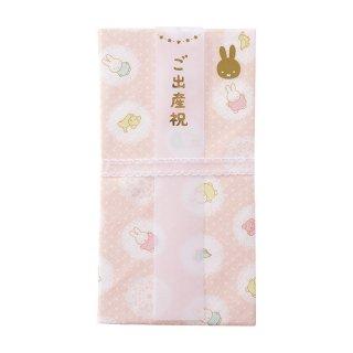 【プレゼント付】ミッフィー ガーゼハンカチ多当 ピンク (Pノ-MY10P)