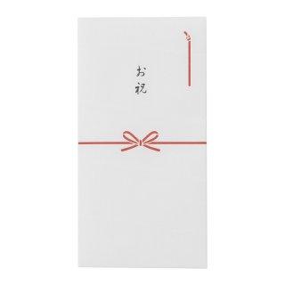 糸漉き和紙 のし袋 お祝 (ノ-YW11)