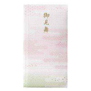 【10月31日発売】和しぐさ 地紋多当 御見舞 (Pノ-WS1191)