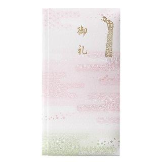 【10月31日発売】和しぐさ 地紋多当 御礼 (Pノ-WS1196)