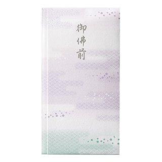 【10月31日発売】和しぐさ 地紋多当 御佛前 (Pノ-WS1297)