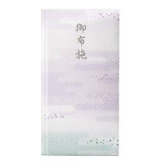 【10月31日発売】和しぐさ 地紋多当 御布施 (Pノ-WS1295)
