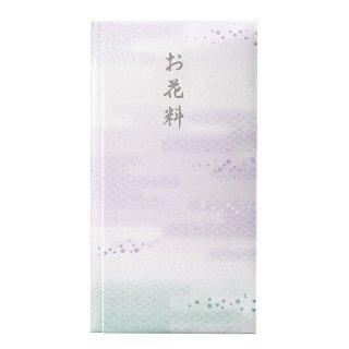【10月31日発売】和しぐさ 地紋多当 お花料 (Pノ-WS1499)