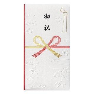 【10月31日発売】和しぐさ エンボス多当 御祝 (Pノ-WS2198)