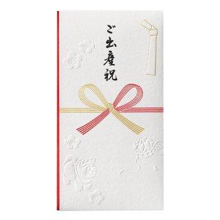 【10月31日発売】和しぐさ エンボス多当 ご出産祝 (Pノ-WS2197)