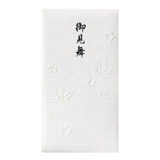 【10月31日発売】和しぐさ エンボス多当 御見舞 (Pノ-WS2191)