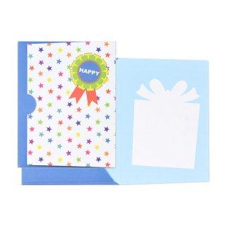 【2月末販売終了】ギフトカード封筒 ビビッド ハッピー (GF-C11H)