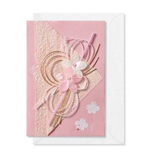 和のふみ 桜 (C573P)