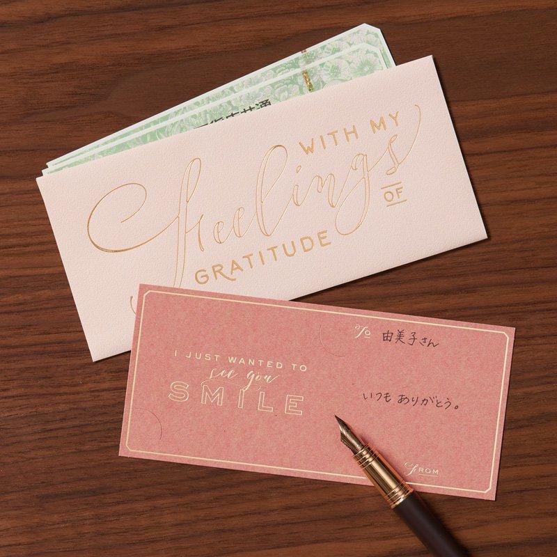 ギフト券袋