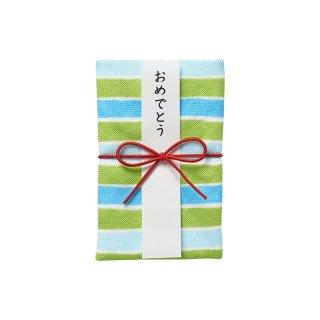 ミニタオル金封 シマ キミドリ (キ-P10LG)