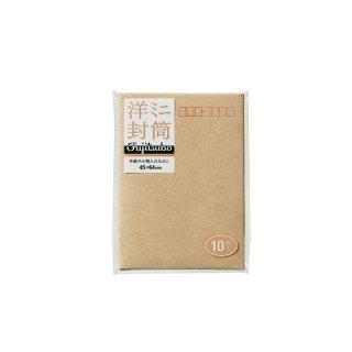 藤壺 クラフト洋形封筒ミニ (FM-Y12S)