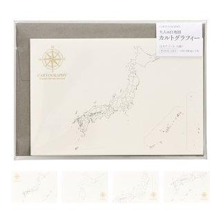 カルトグラフィー ポストカード Jアソート (CG-PCJ)